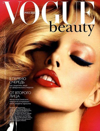 http://images.teamsugar.com/files/upl0/1/11538/05_2008/76465_at_Vogue2ru5_2008-02_beauty_Tanya_Dziahileva_122_866lo.preview.jpg