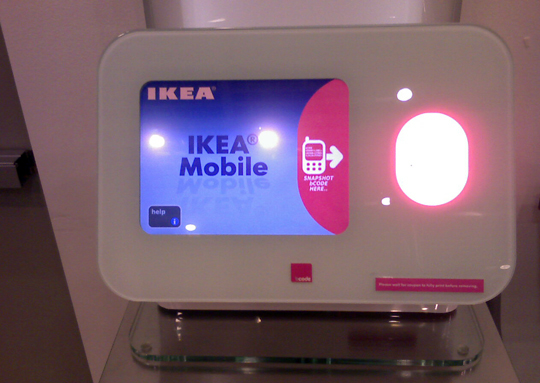 Ikea mobile text messages you deals popsugar tech for Coupon mobile ikea