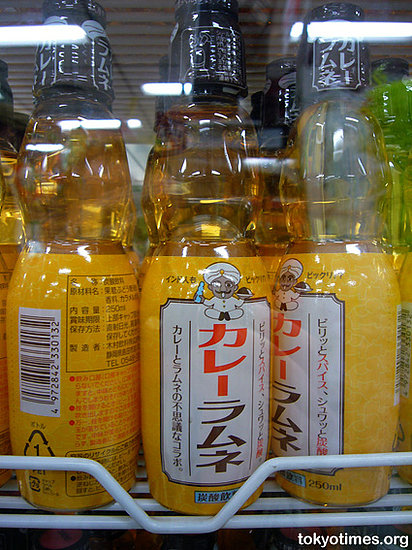 http://images.teamsugar.com/files/upl0/1/15259/52_2007/curry_ramune.preview.jpg