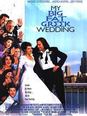 200px-My_Big_Fat_Greek_Wedding_movie_poster.jpg