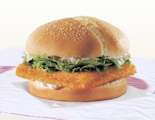Burger king quiz popsugar food for Burger king big fish