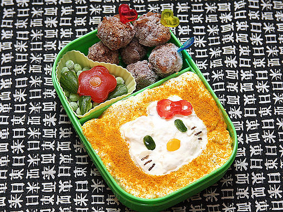 Cute Hello Kitty bento! Thanks to Trekkiegirl