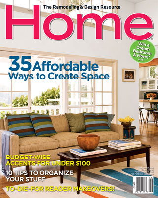this just in home magazine folds popsugar home