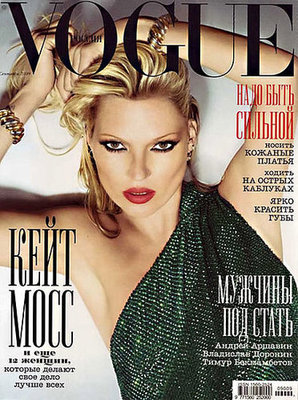 Kate Moss - Vogue Russia
