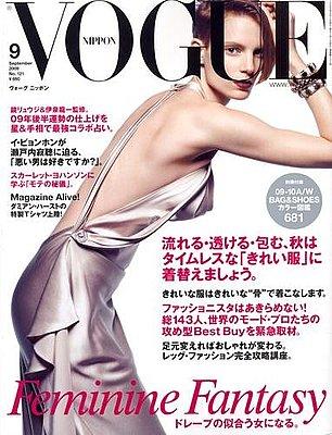 Iris Strubegger - Vogue Japan