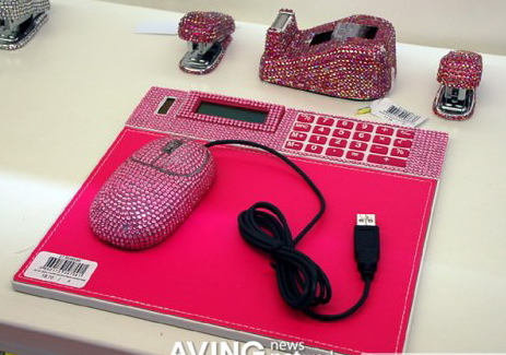 Love It or Leave It Bling Desk Accessories