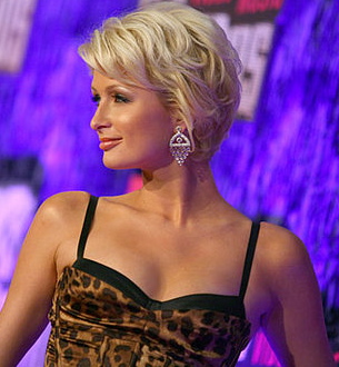 Pictures Of Short Formal Hair Styles